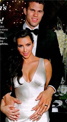 Venčanica Kim Kardashian